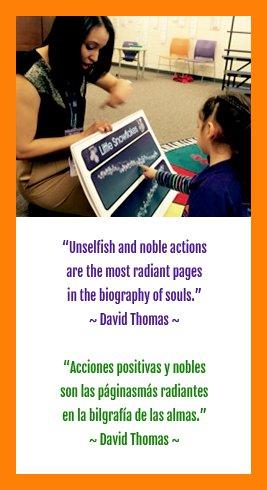 David Thomas quote