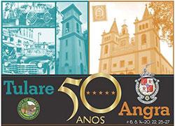 Sister City 50th Anniversary Logo