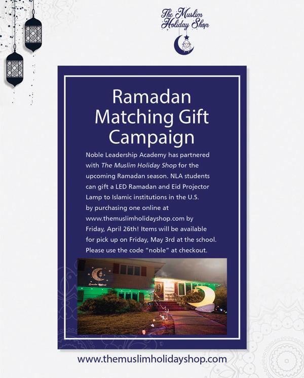 Ramadan Matching Gift Flyer