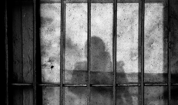 Detention Ministry