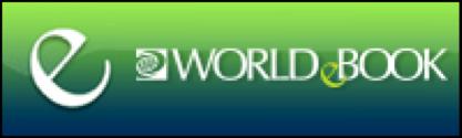 e World Book Logo