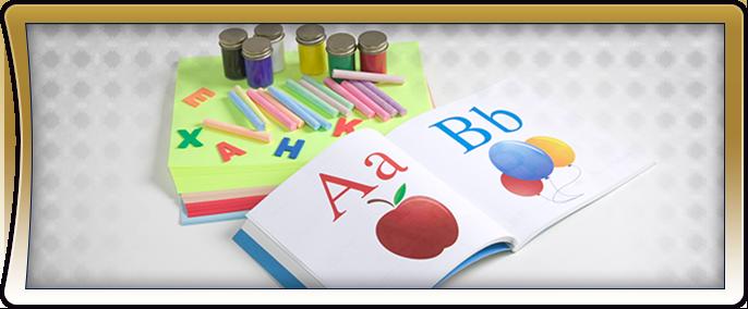 School supplies and an open book