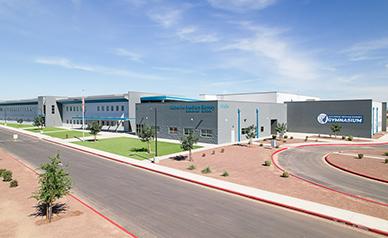 Katherine Mecham Barney Elementary School building