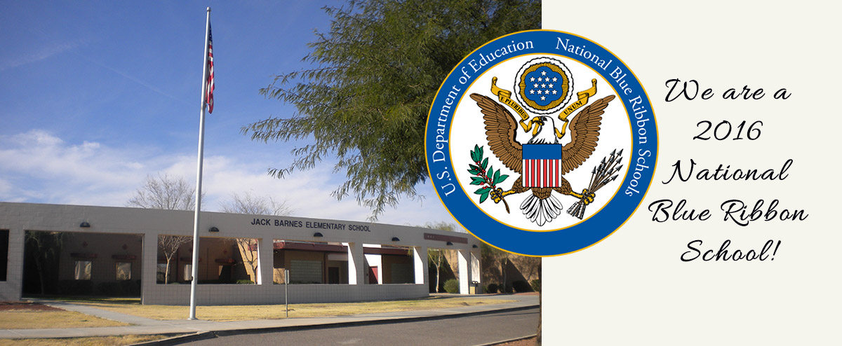 We Are a 2016 National Blue Ribbon School!
