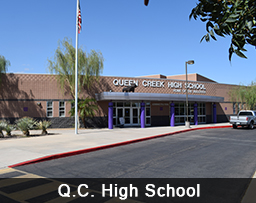 Front view of Q.C. High School