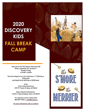 2020 Discovery Kids Fall Break Camp