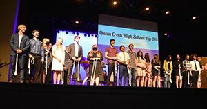 Award night students